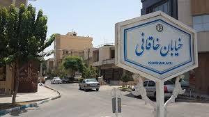 کلیدسازی شبانه روزی خاقانی (شرق تهران) در محل