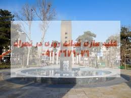 کلیدسازی شبانه روزی هفت حوض نارمک شرق تهران در محل