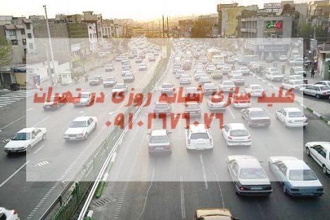 کلیدسازی شبانه روزیسه راه پیاله مجیدیه تهران