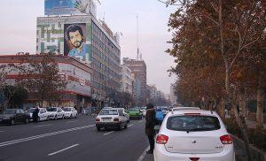 کلیدسازی شبانه روزی امیرآباد شمالی (کارگر) مرکز تهران